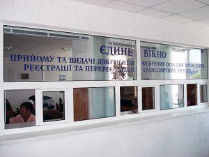 Сеть «единых окон» обойдется запорожскому бюджету в миллионы гривен