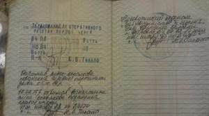 Подвиг запорожского киборга государство оценило в  700 гривен