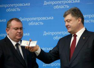 Как запорожский губернатор стал днепропетровским. Фото