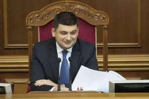 Постановление ВРУ о временно оккупированных территориях Донбасса подписано
