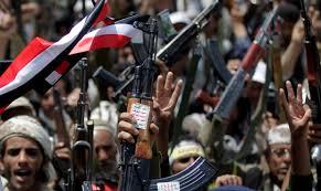 В Йемене начата военная операция