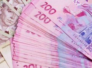 Запорожские крупные плательщики пополнили бюджет города на 147 миллионов гривен