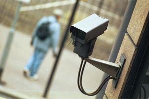 За жителями Запорожской области будут следить с помощью камер видеонаблюдения