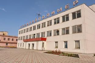 Энергетики ужесточают действия в отношении должников: поставки электроэнергии ограничены и для «Кремнийполимера»