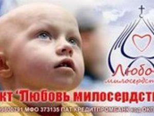 Запорожские звезды спорта сдадут кровь для больных детей