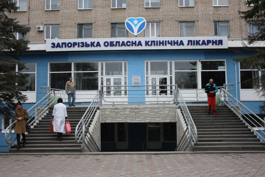 В Запорожье могут запустить общественный транспорт в областную больницу из всех районов города