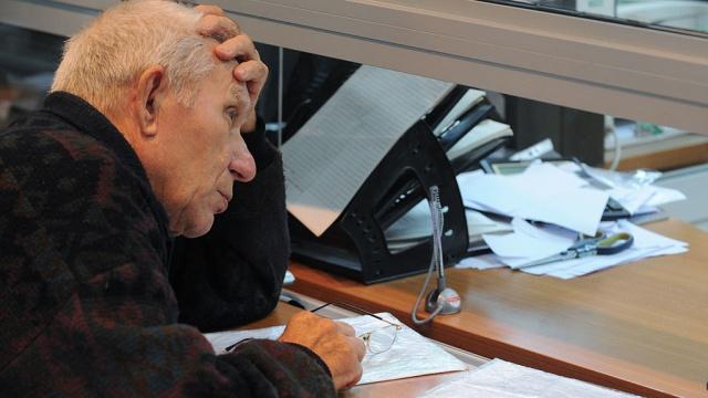 Каким документом отменена индексация пенсий работающих пенсионеров