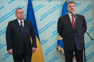 Почему Запорожская область осталась без губернатора, Порошенко расскажет в Днепропетровске