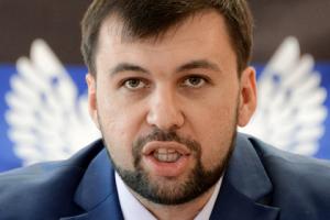 Банда «ДНР» поставила ультиматум Верховной Раде