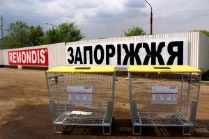 Запорожский мэр поставил очередной ультиматум мусорщикам