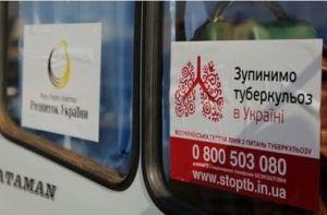 В Запорожье бездомные смогут бесплатно пройти флюорографию