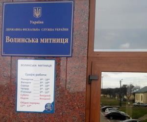 Запорожский предприниматель рассказал о коррупции в системе ГФС