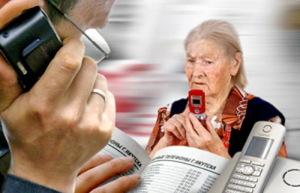 В Запорожской области мошенники вымогали у матери 15 тысяч гривен за
