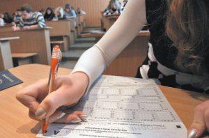 В субботу для запорожских выпускников будет организовано первое пробное тестирование