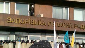 Сотрудники Госохраны рассказали о «титушках» в здании Запорожской ОГА