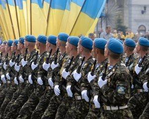 Численность Вооруженных Сил Украины возрастет до 250 тыс. человек