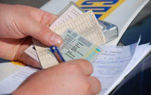 У ГАИ закончились водительские права и техпаспорта