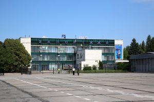 Запорожский аэропорт отказался от проведения реконструкции