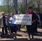 В Запорожье митингующие пытались перекрыть дорогу