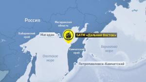 Трое украинцев на траулере имели российские паспорта – МИД