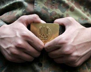 Мобилизация в Запорожской области проходит сложно