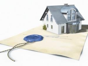 Запорожцы смогут зарегистрировать недвижимость быстро и дорого