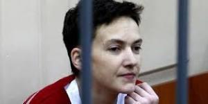 В деле Савченко назначены новые экспертизы
