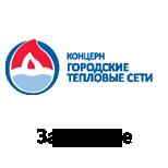 Оснований для окончания отопительного сезона в Запорожье нет