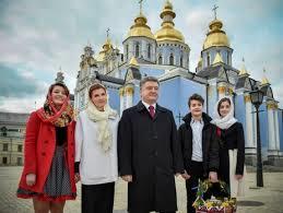 Президент призвал украинцев к единству