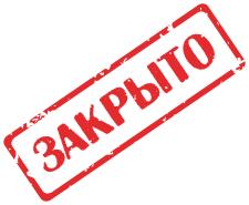 Магазины в Шевченковском районе Запорожья не захватывали