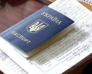 Четверть украинцев живет не по месту регистрации