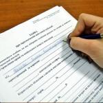 Бланки заявлений на субсидии раздали еще не всем