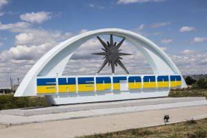 В Запорожской области общественники требуют адекватной реакции со стороны СБУ на проявление сепаратизма