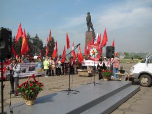 Запорожские коммунисты соберутся 1 мая у памятника Ленину