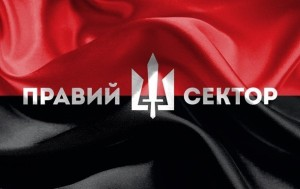База «Правого сектора» в Днепропетровской области разблокирована