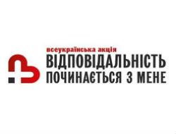 Запорожцы выиграли на конкурсе три спортивные площадки