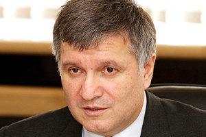 Аваков принял отставку главного гаишника Украины
