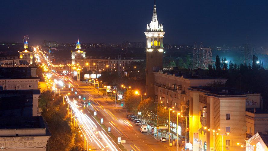 Насколько дорого жить в Запорожье? Опубликован ТОП самых дорогих городов мира