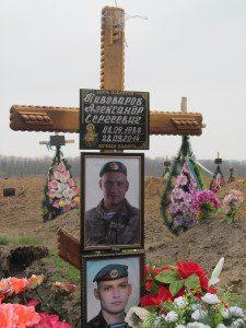 Служба в память о погибших бойцах пройдет на запорожском кладбище накануне Радоницы