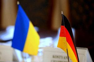 Часть немецкого кредита в 500 млн. евро получит Запорожская область