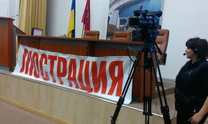 Запорожские общественники судятся с мэром за право доступа на сессию горсовета