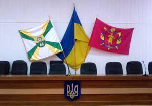 Запорожские ревизоры обнаружили махинации с бюджетными деньгами на треть миллиона гривен