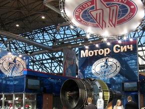 Завод «Мотор Сич» с начала года увеличил прибыль в 2 раза