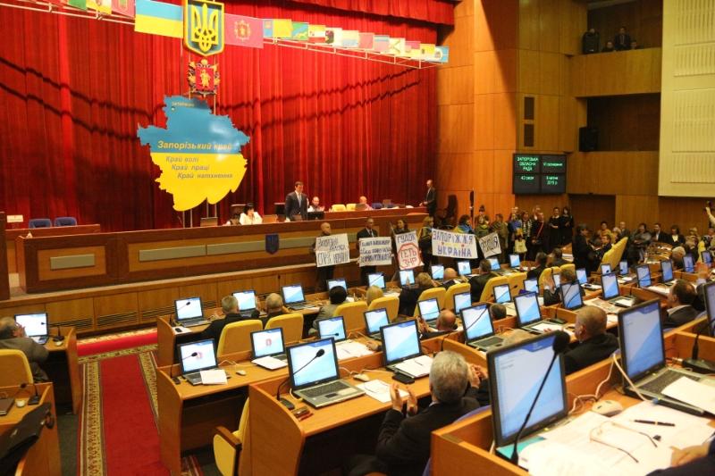 С третьей попытки: депутаты облсовета соберутся, чтобы закончить сессию