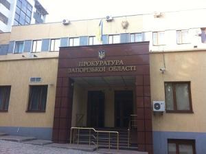 Прокурор Запорожской области назначил нового пресс-секретаря, когда еще работает предыдущий