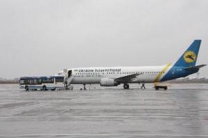 С июня из Запорожья начнут летать самолеты в Стамбул