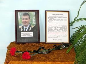 За убийство военного из Бердянска в Крыму россиянин получил два года