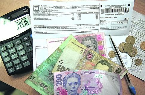 В Запорожье чиновники обещают отрегулировать механизм выплаты субсидий на управление дома