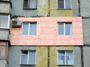 Украинцам предлагают 1,5 миллиарда гривен на утепление домов