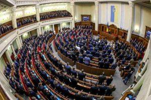 С 1 апреля народным депутатам начислят зарплату в 3 раза больше прежней